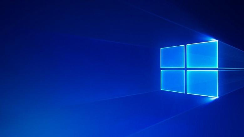 Готовится нечто грандиозное. Microsoft уже начала тестировать крупное функциональное обновление Windows 2020 года