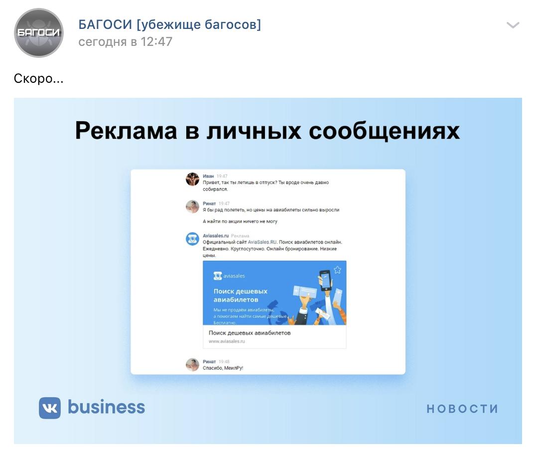 Массовый взлом ВКонтакте [XSS-червь] - 3