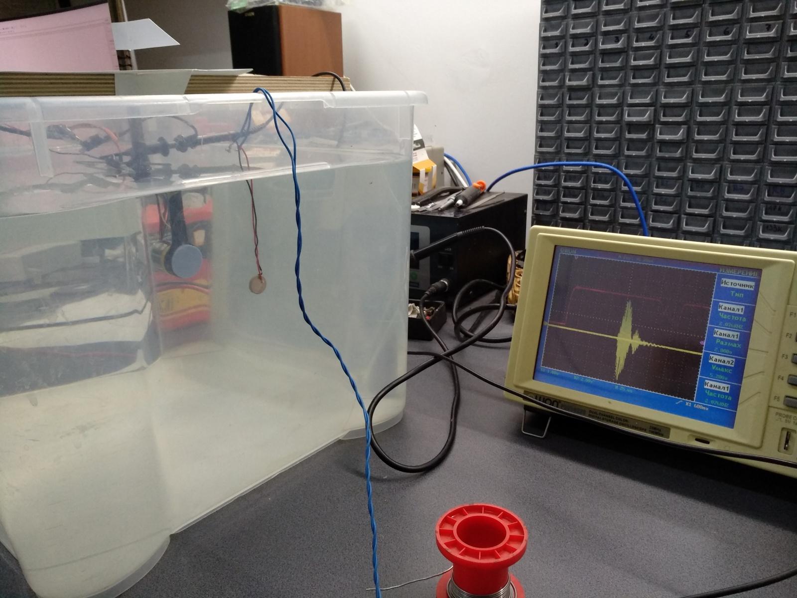 Модуль подводного ультразвукового дальномера - 6