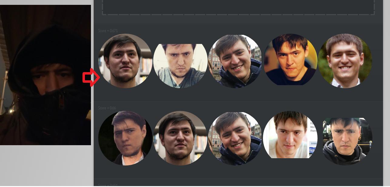 Разработчик SearchFace о возможностях алгоритма - 1