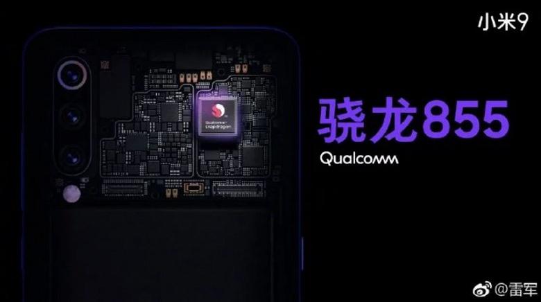 Теперь официально: в Xiaomi Mi 9 действительно используется SoC Qualcomm Snapdragon 855