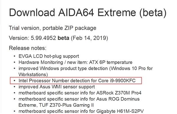 KFC – это не только закусочная, но еще и новый индекс флагманского процессора Intel Core i9-9900