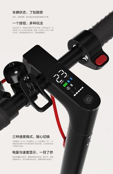 Новый электрический самокат Xiaomi имеет запас хода в 45 км