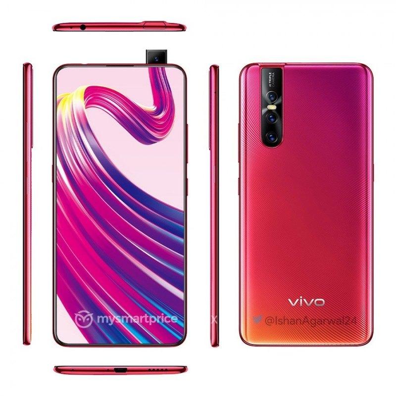 Новый смартфон Vivo V15 Pro показали на качественных рендерах