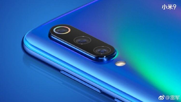 Раскрыты характеристики мощной тройной камеры Xiaomi Mi 9