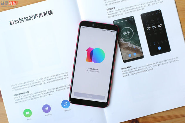 Xiaomi Redmi Note 5A и Redmi Note 5A Prime получили стабильную версию MIUI 10