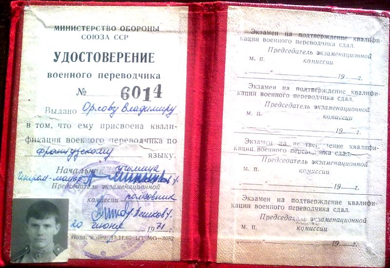 Англоязычная кроссплатформенная утилита для просмотра российских квалифицированных сертификатов x509 - 5