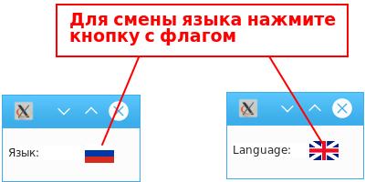 Англоязычная кроссплатформенная утилита для просмотра российских квалифицированных сертификатов x509 - 7