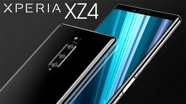 Свежий тизер Sony Xperia XZ4 подтверждает наличие экрана 21:9