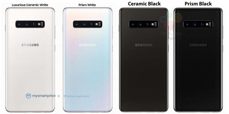 У самой дорогой премиальной модели Samsung Galaxy S10+ нашли «бюджетную» версию
