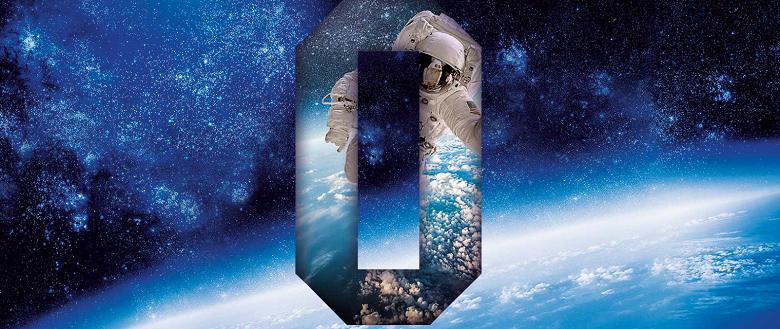 Telia тестирует первый в мире кинотеатр с трансляцией фильмов по 5G