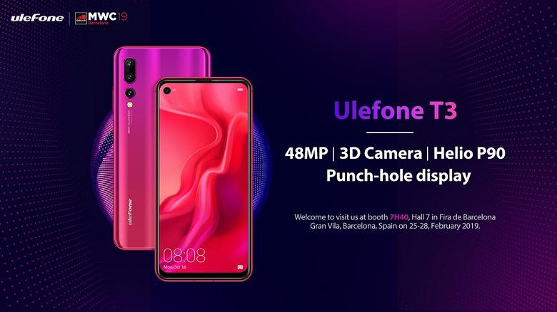 Ulefone T3 получил времяпролетную камеру, SoC Helio P90 и врезанную в экран фронтальную камеру