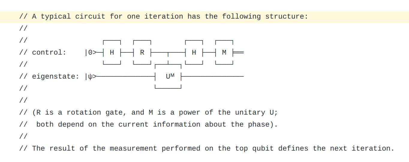 Объясняем код с помощью ASCII-арта - 14
