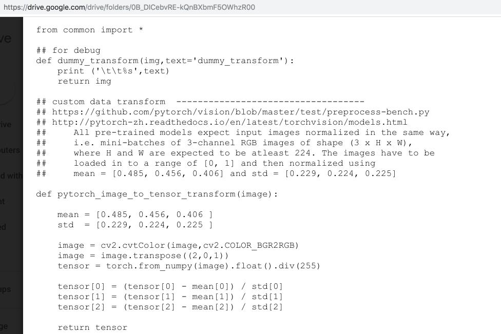 Kaggle-подходы для CV в проде: внедрить нельзя выпилить - 8