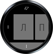 WearMouse, аэромышь для часов Wear OS - 2