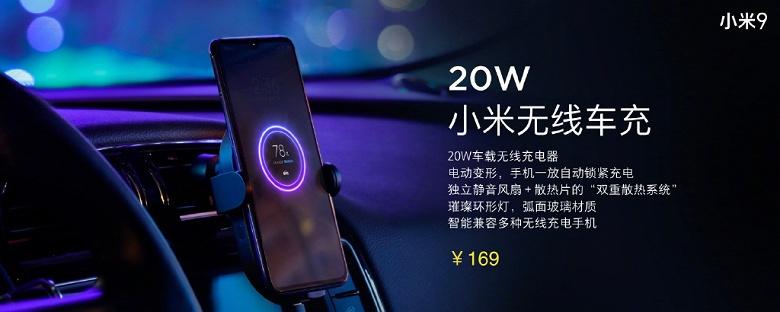 Xiaomi представила автомобильную и домашнюю беспроводные зарядки за $15 и $25, а также мобильный аккумулятор с беспроводной зарядкой за $22