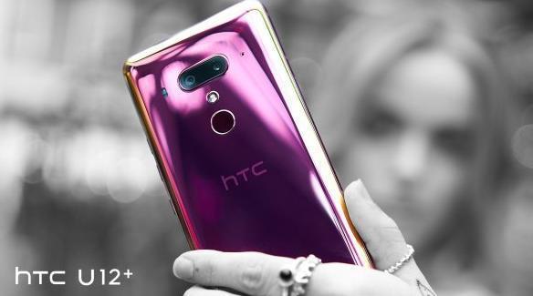 Хуже быть не может: январь стал самым плохим месяцем для HTC