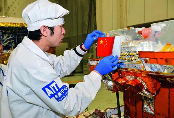 Интересные факты об истории Китайской лунной программы и космической миссии «Чанъэ-4» - 14