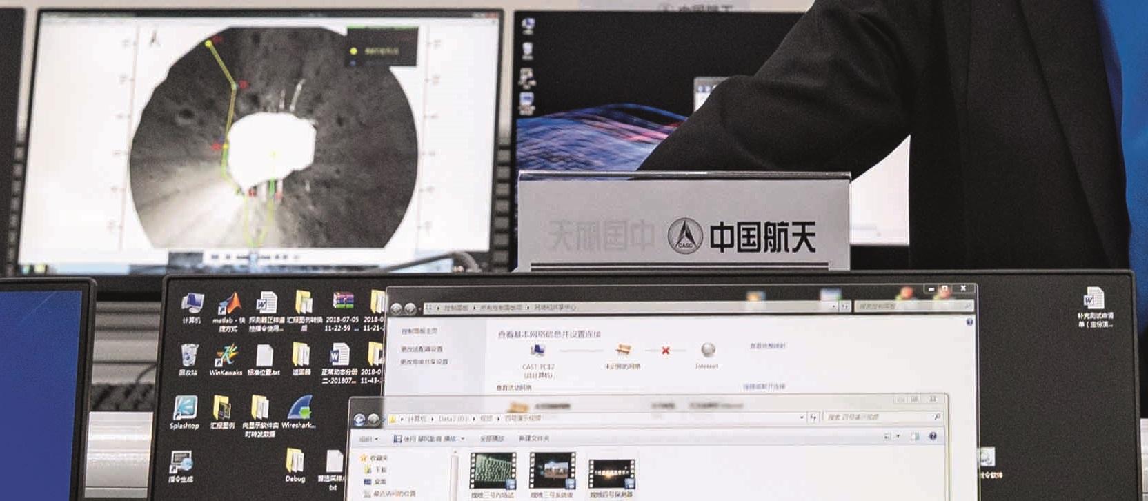 Интересные факты об истории Китайской лунной программы и космической миссии «Чанъэ-4» - 16