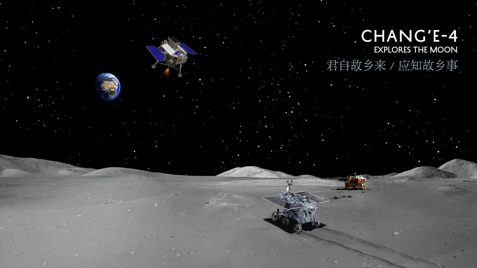 Интересные факты об истории Китайской лунной программы и космической миссии «Чанъэ-4» - 2