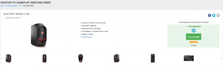 GeForce GTX 1180 — новый флагман без «лучей» и тензорных ядер?