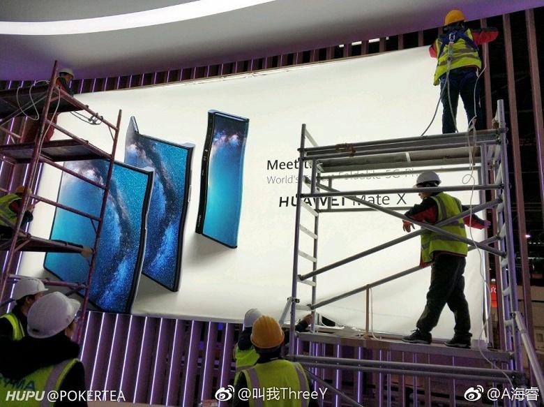 Фото дня: настоящий складной смартфон Huawei Mate X с гибким дисплеем на рекламном плакате прямиком из Барселоны