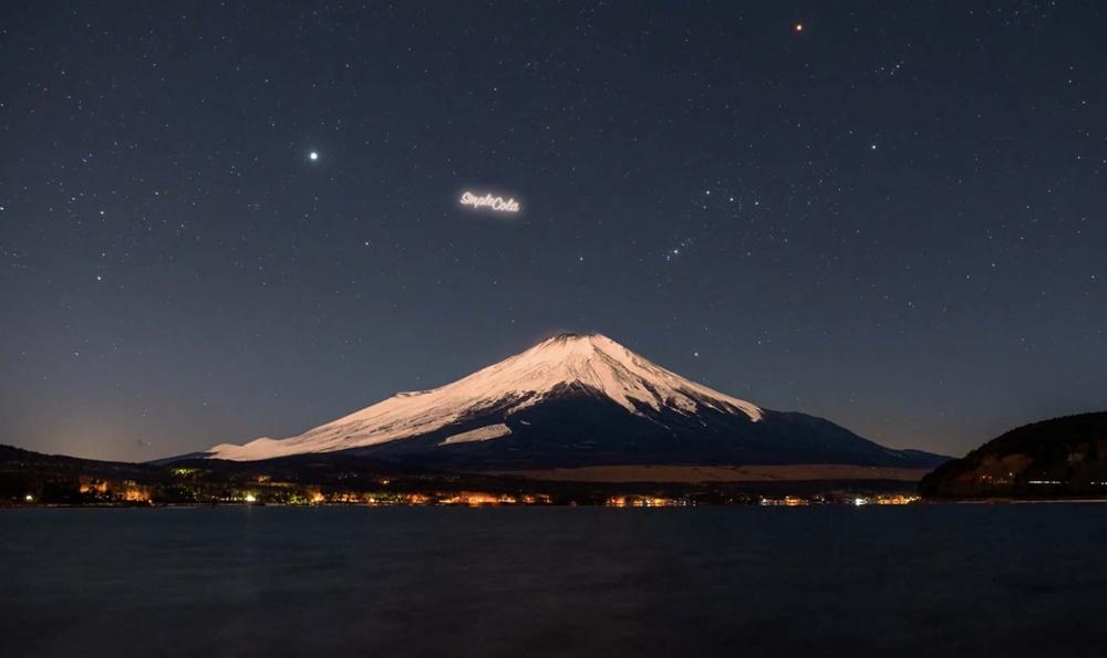 Облачно, вероятна неотключаемая реклама на звездном небе - 19