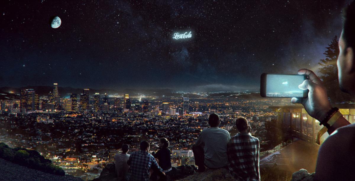 Облачно, вероятна неотключаемая реклама на звездном небе - 1