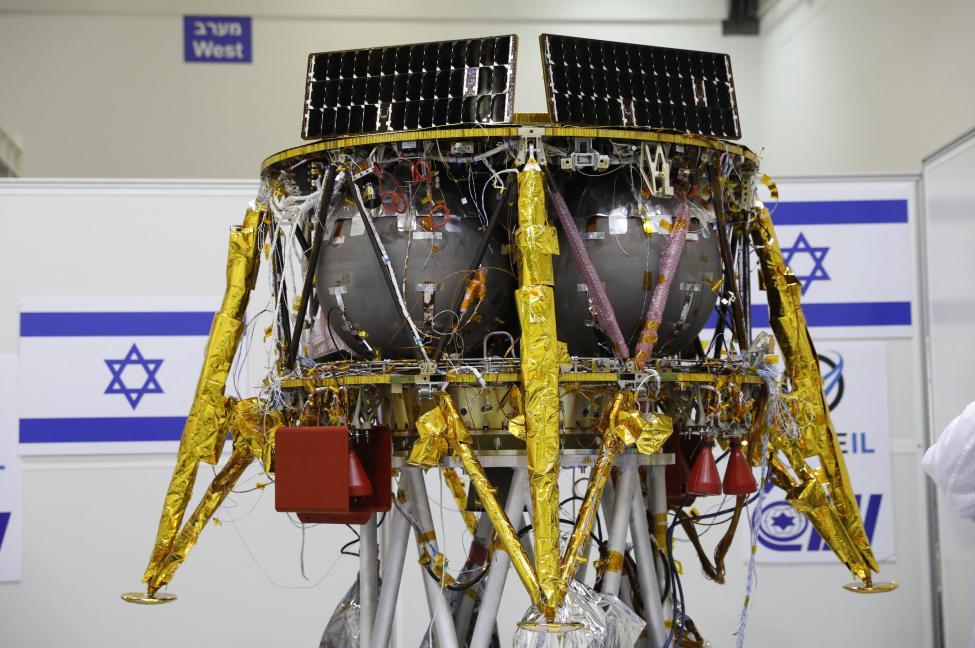 Запущен первый коммерческий лунно-посадочный аппарат Beresheet - 1