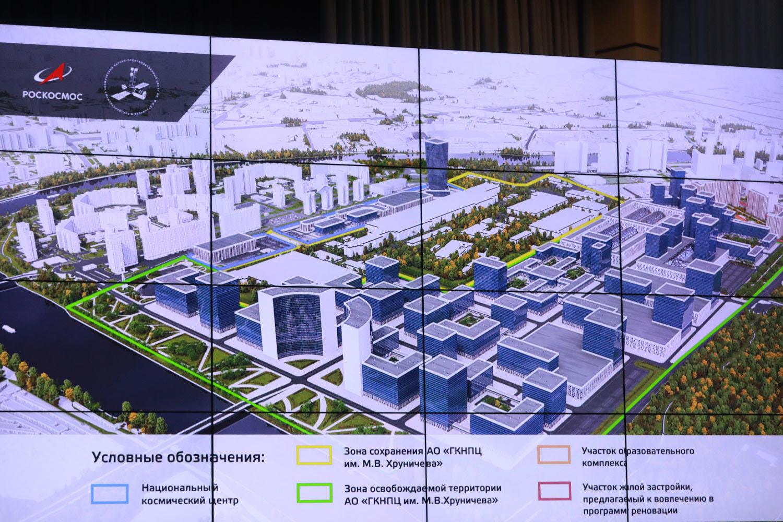 «Роскосмос» построит Национальный космический центр в Москве - 2