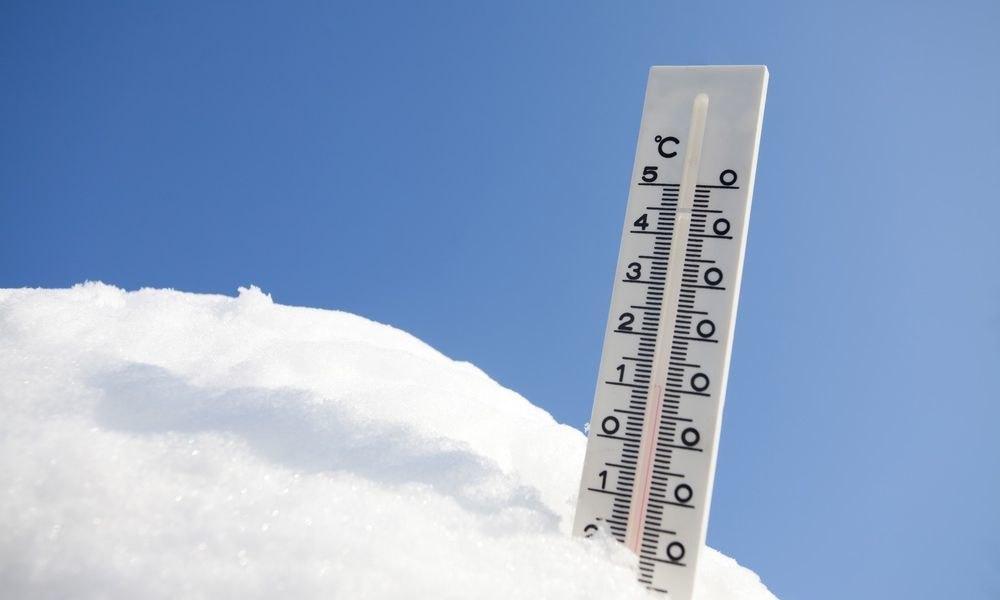 Установлен мировой рекорд холода среди газов