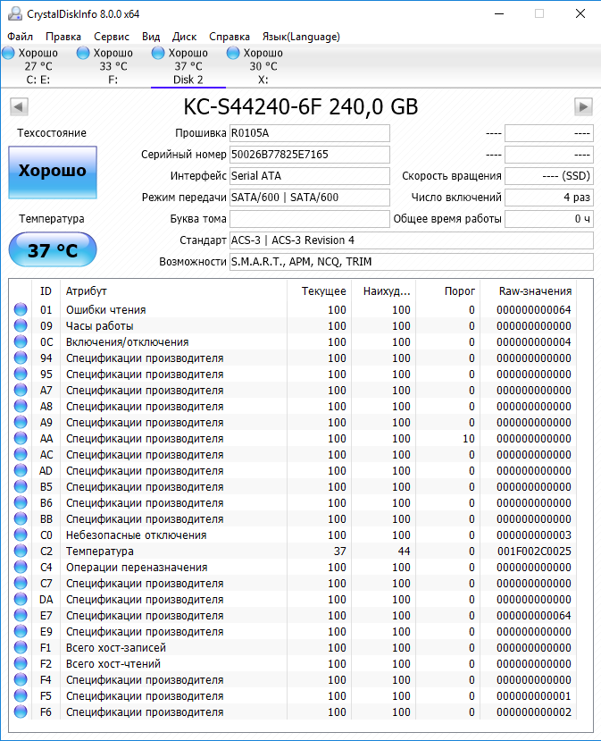 HyperX Fury 3D — SSD с понятной родословной - 12