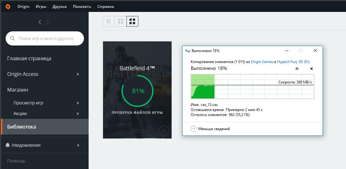 HyperX Fury 3D — SSD с понятной родословной - 19