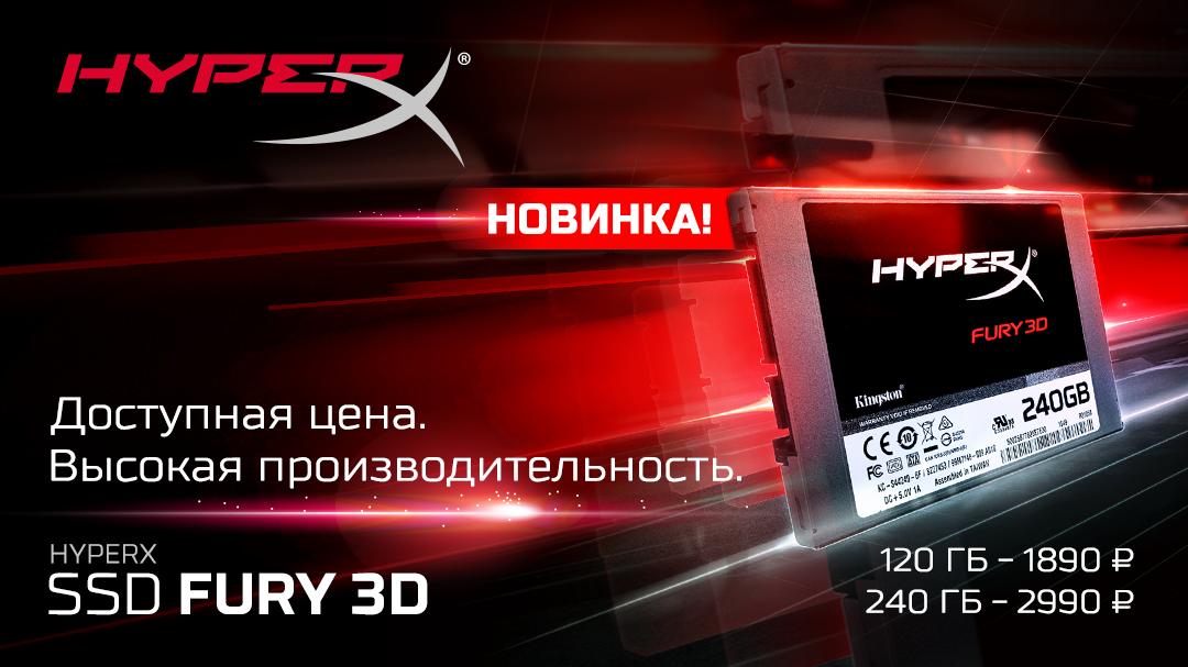 HyperX Fury 3D — SSD с понятной родословной - 21