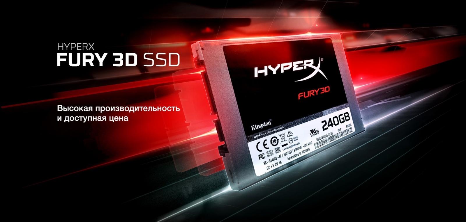 HyperX Fury 3D — SSD с понятной родословной - 1