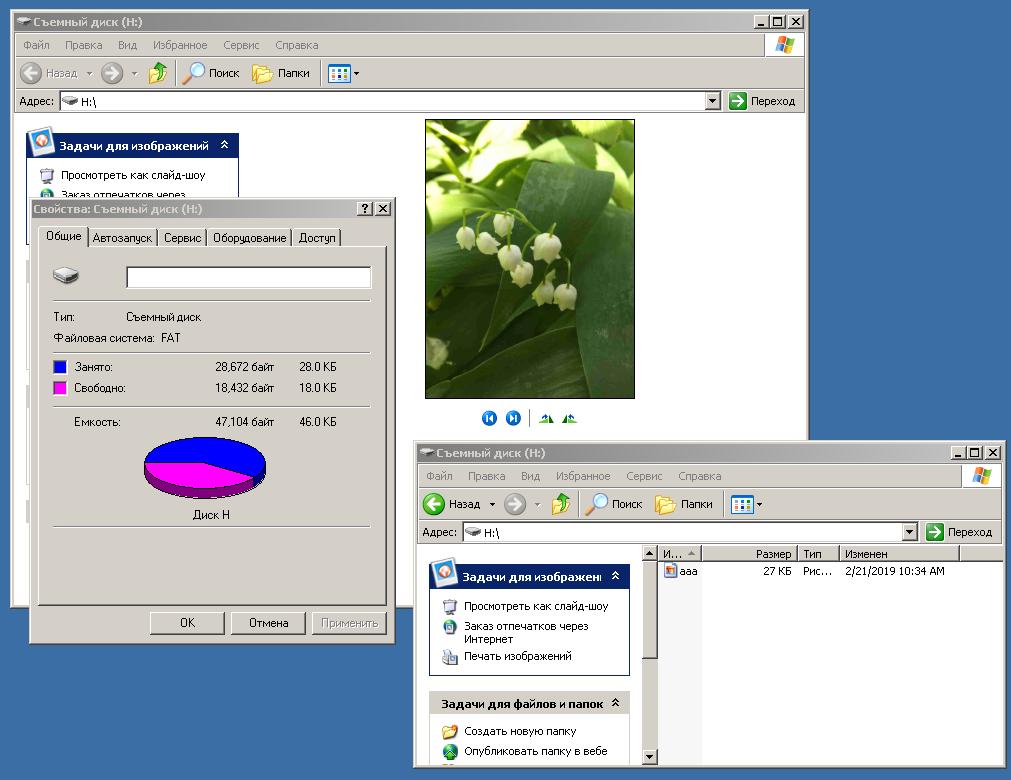 STM32F103C8T6 как накопитель flash с файловой системой FAT12 - 3