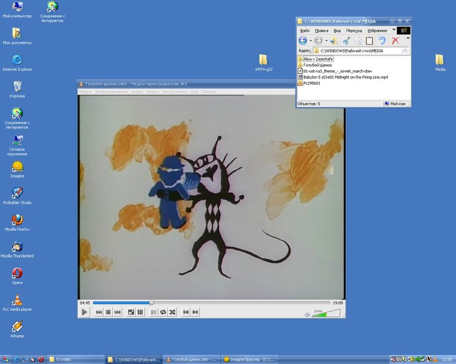 Есть ли жизнь под Windows 98, часть вторая — про софт - 17