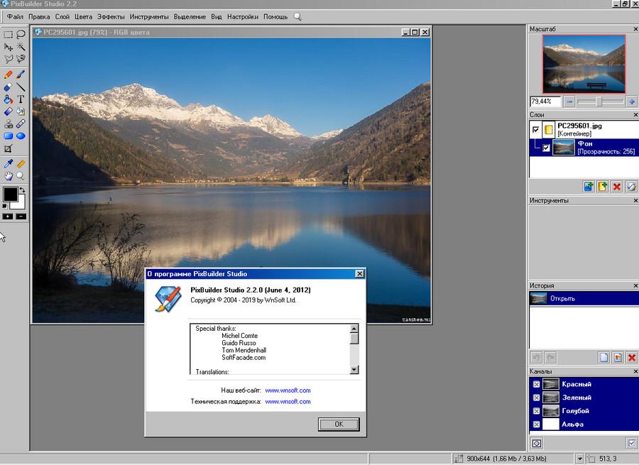 Есть ли жизнь под Windows 98, часть вторая — про софт - 19