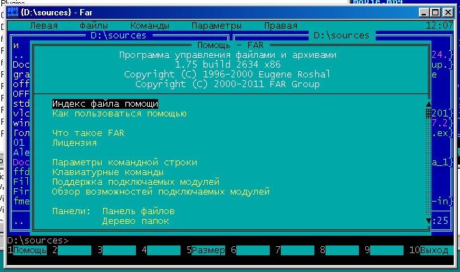 Есть ли жизнь под Windows 98, часть вторая — про софт - 20