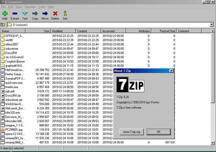 Есть ли жизнь под Windows 98, часть вторая — про софт - 21