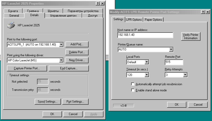 Есть ли жизнь под Windows 98, часть вторая — про софт - 23