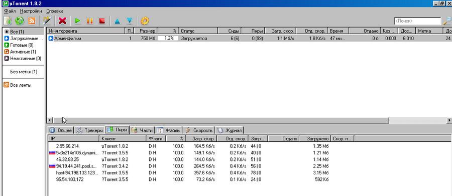 Есть ли жизнь под Windows 98, часть вторая — про софт - 9