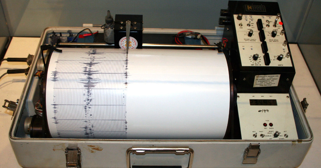 На предупреждение о землетрясениях предложено потратить 10 миллиардов рублей