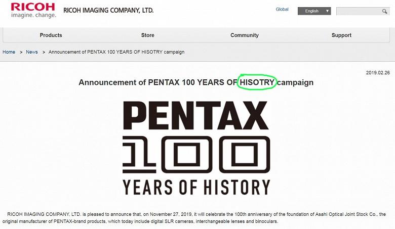 Ricoh Imaging начинает празднование 100-летия марки Pentax с ошибки