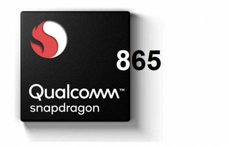 Xiaomi Mi 10, Samsung Galaxy S11 и другие флагманы 2020 года получат SoC Snapdragon 865 со встроенным модемом 5G