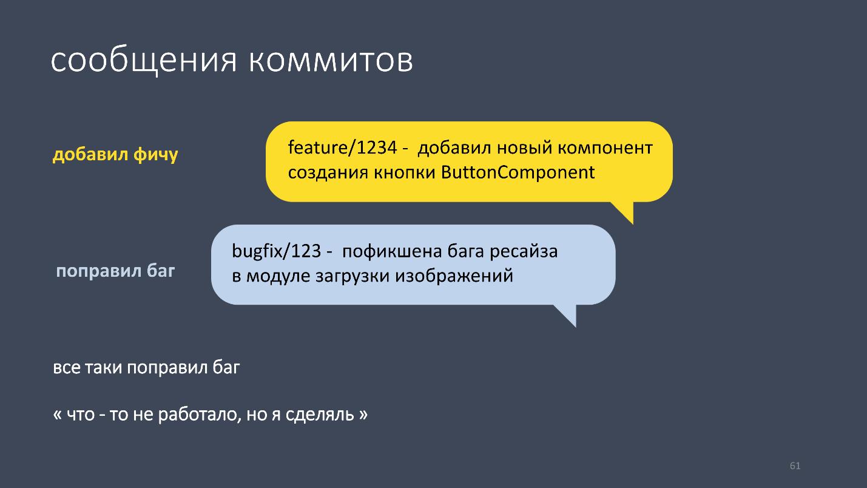 Качество кода - 4