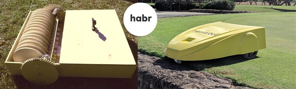 Как Habr помогает исполнять мечты и собирать мячи - 1