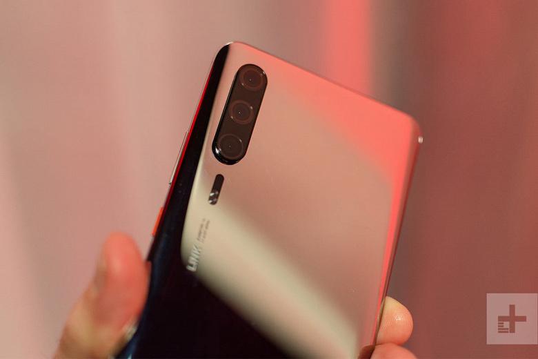 Нет, это не Huawei P30 Pro