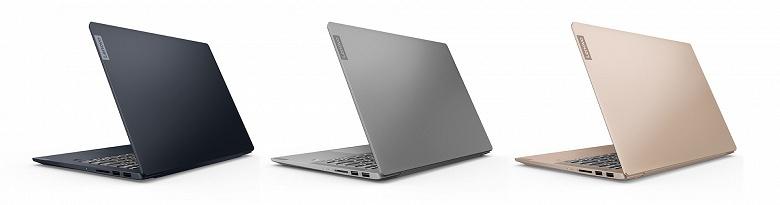 Ноутбук Lenovo IdeaPad S540 может быть основан на новейшем гибридном процессоре AMD