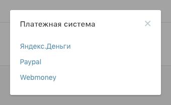 Пользовательское вознаграждение авторам Хабра - 5